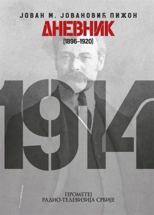 DNEVNIK 1896-1920