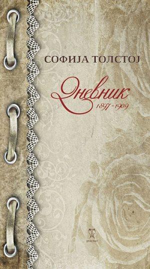 DNEVNIK 1897-1909