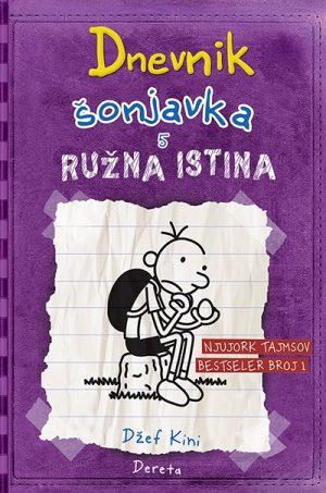 DNEVNIK ŠONJAVKA 5 - RUŽINA ISTINA