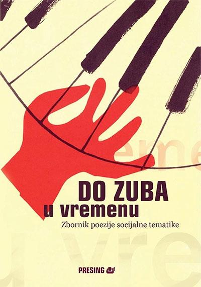 DO ZUBA U VREMENU: Zbornik poezije socijalne tematike