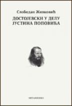 DOSTOJEVSKI U DELU J. POPOVIĆA