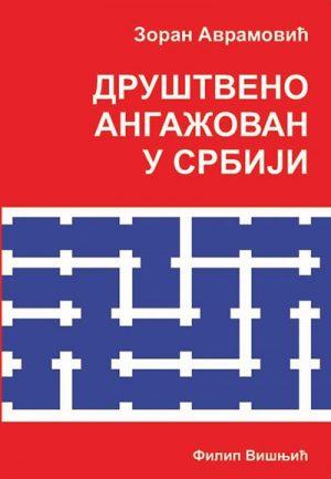 DRUŠTVENO ANGAŽOVAN U SRBIJI