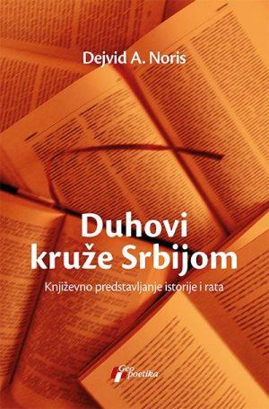 DUHOVI KRUŽE SRBIJOM - KNJIŽEVNO PRETSTAVLJANJE ISTORIJE I RATA