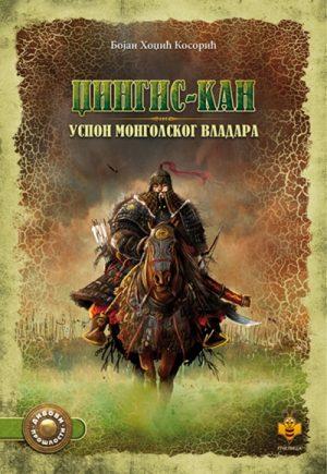 DŽINGIS KAN – USPON MONGOLSKOG VLADARA