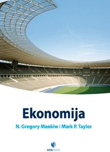 EKONOMIJA - EVROPSKO IZDANJE