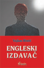 ENGLESKI IZDAVAČ