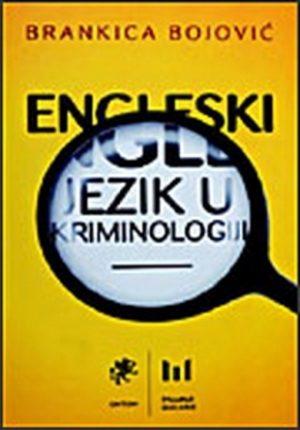 ENGLESKI JEZIK U KRIMINOLOGIJI