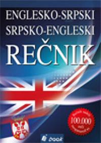 ENGLESKI REČNIK U SVAKOJ PRILICI