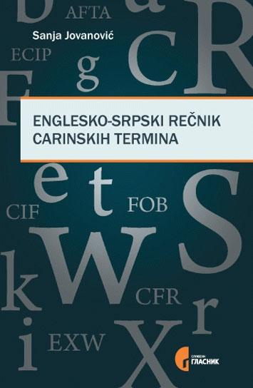 ENGLESKO-SRPSKI REČNIK CARINSKIH TERMINA