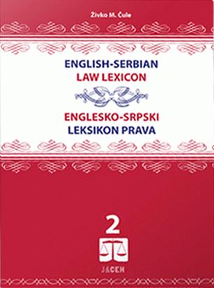 ENGLESKO - SRPSKI LEKSIKON PRAVA II