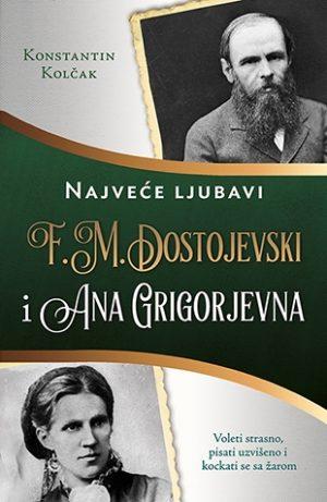 F. M. DOSTOJEVSKI I ANA GRIGORJEVNA