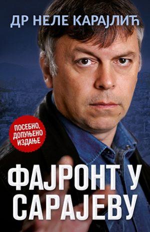 FAJRONT U SARAJEVU - dopunjeno izdanje