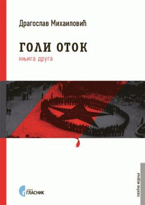 GOLI OTOK, knjiga 2