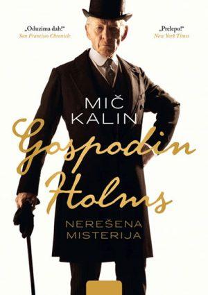 GOSPODIN HOLMS: NEREŠENA MISTERIJA