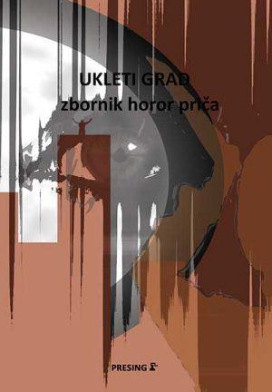 GRAD UKLETIH - ZBORNIK