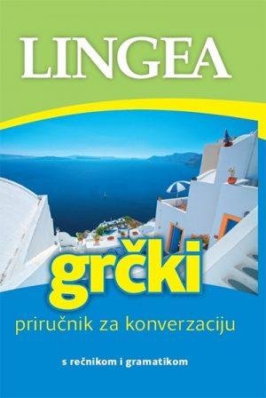 GRČKI - PRIRUČNIK ZA KONVERZACIJU