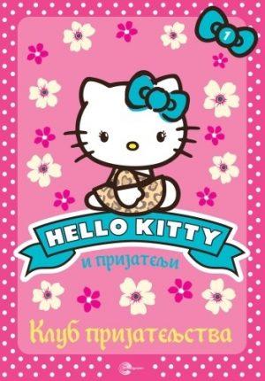 HELLO KITTY - KLUB PRIJATELJSTVA
