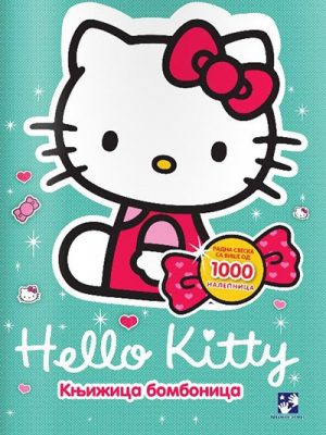 HELLO KITTY - KNJIŽICA BOMBONICA