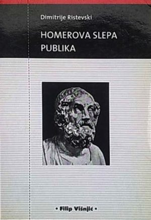 HOMEROVA SLEPA PUBLIKA