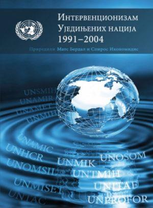 INTERVENCIONIZAM UJEDINJENIH NACIJA 1991 - 2004.