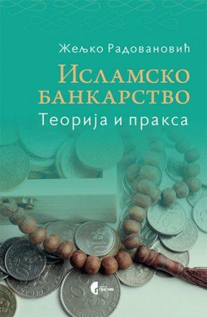 ISLAMSKO BANKARSTVO - TEORIJA I PRAKSA