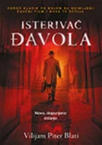 ISTERIVAČ ĐAVOLA (dopunjeno izdanje)