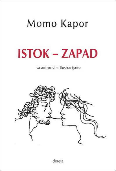ISTOK - ZAPAD (SA AUTOROVIM ILUSTRACIJAMA)