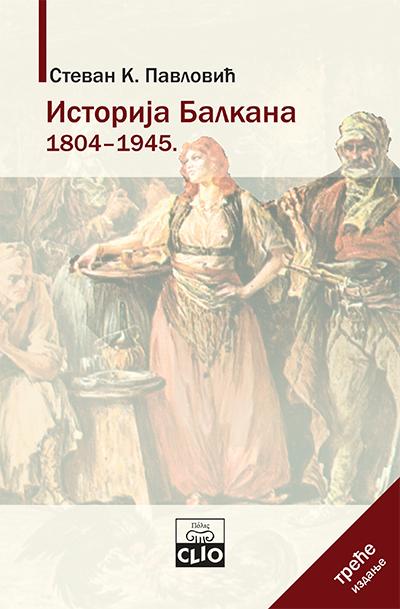 ISTORIJA BALKANA