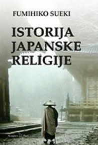 ISTORIJA JAPANSKE RELIGIJE