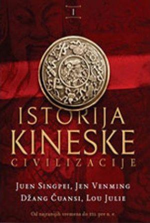 ISTORIJA KINESKE CIVILIZACIJE 1- 4