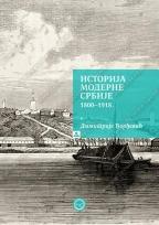 ISTORIJA MODERNE SRBIJE 1800-1918