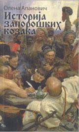 ISTORIJA ZAPOROŠKIH KOZAKA