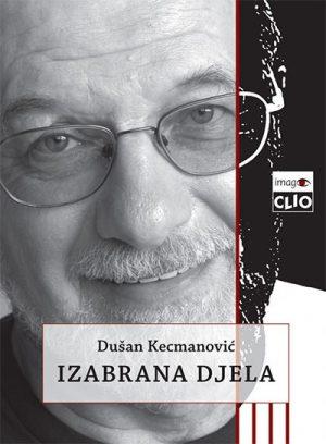 IZABRANA DJELA (I-IV)