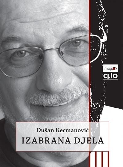 IZABRANA DJELA III - Metapsihijatrija
