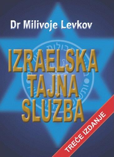 IZRAELSKA TAJNA SLUŽBA