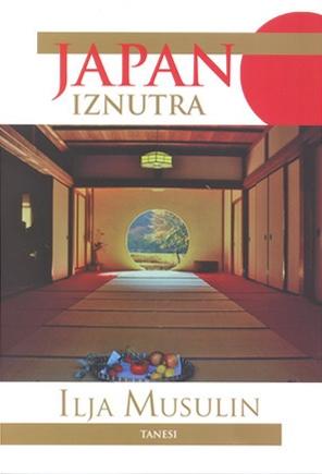 JAPAN IZNUTRA
