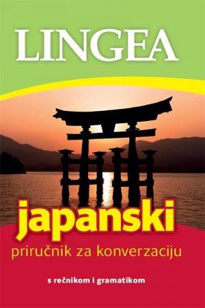 JAPANSKI - PRIRUČNIK ZA KONVERZACIJU