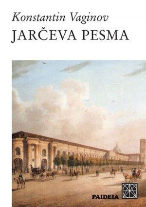 JARČEVA PESMA