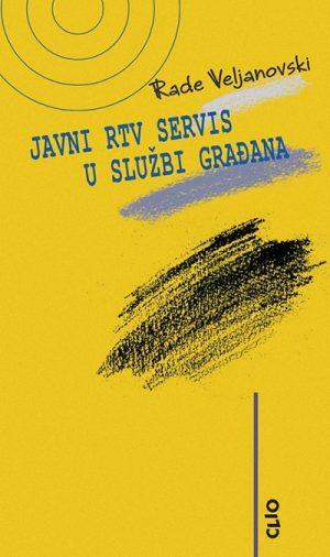 JAVNI RTV SERVIS U SLUŽBI GRAĐANA
