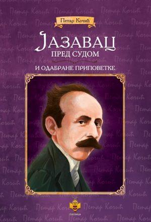 JAZAVAC PRED SUDOM I ODABRANE PRIPOVETKE