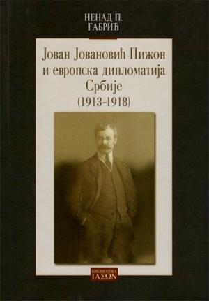 JOVAN JOVANOVIĆ PIŽON I EVROPSKA DIPLOMATIJA SRBIJE (1913-1918)
