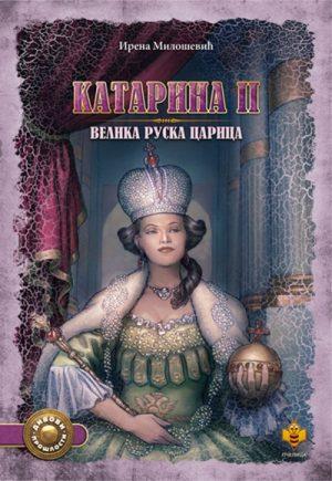 KATARINA II – VELIKA RUSKA CARICA