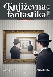 KNJIŽEVNA FANTASTIKA - Almanah 2