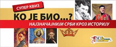 KO JE BIO? Najznačajniji Srbi kroz istoriju