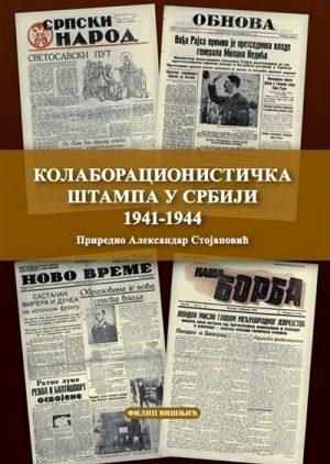 KOLABORACIONISTIČKA ŠTAMPA U SRBIJI 1941-1944