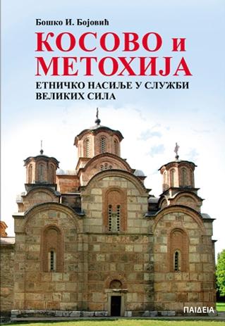 KOSOVO I METOHIJA: etničko nasilje u službi velikih sila