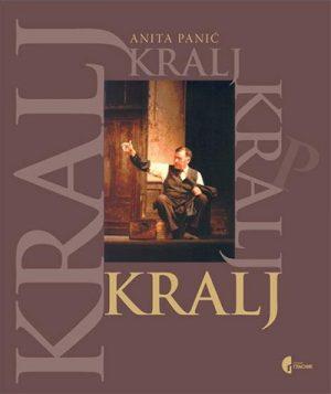 KRALj - Monografija o Petru Kralju