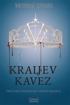 KRALJEV KAVEZ - CRVENA KRALJICA III