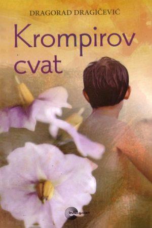 KROMPIROV CVAT
