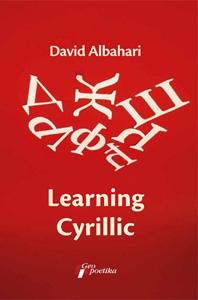 LEARNING CYRILIC